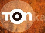 Tonka Tearoom logo